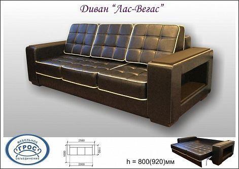 Диван Еврокнижка Лас Вегас - купить от 33350 руб. в Москве в интернет-магазине Мебель для Всех